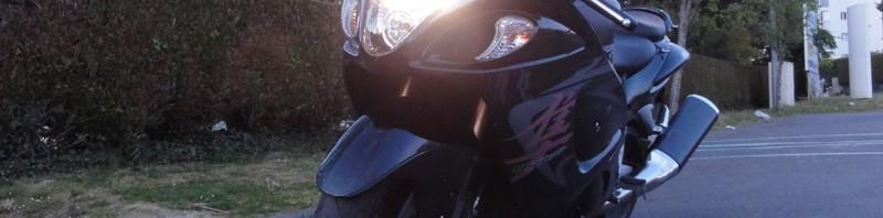 Hayabusa noire 2009