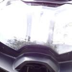phare du C650GT