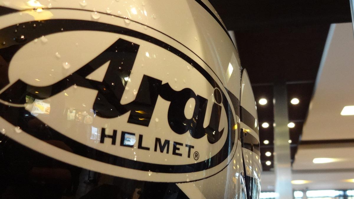 casque moto AraI à Rennes