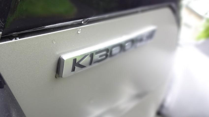 K1300GT BMW