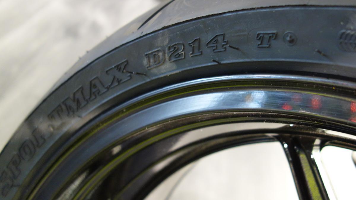Z1000 en Dunlop