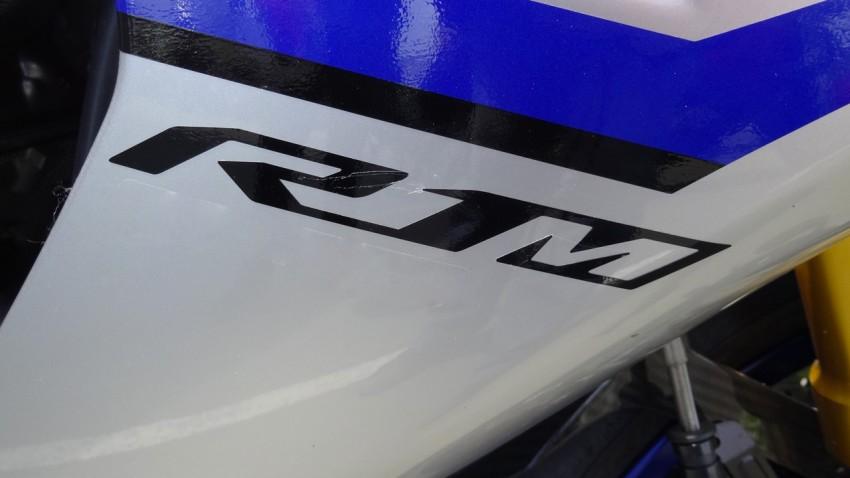 logo R1M 2015