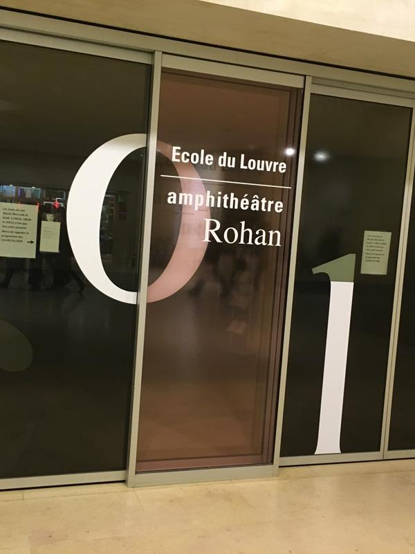 Ecole du Louvre, Paris