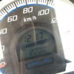 2000km sur le PCX 125, scooter Honda