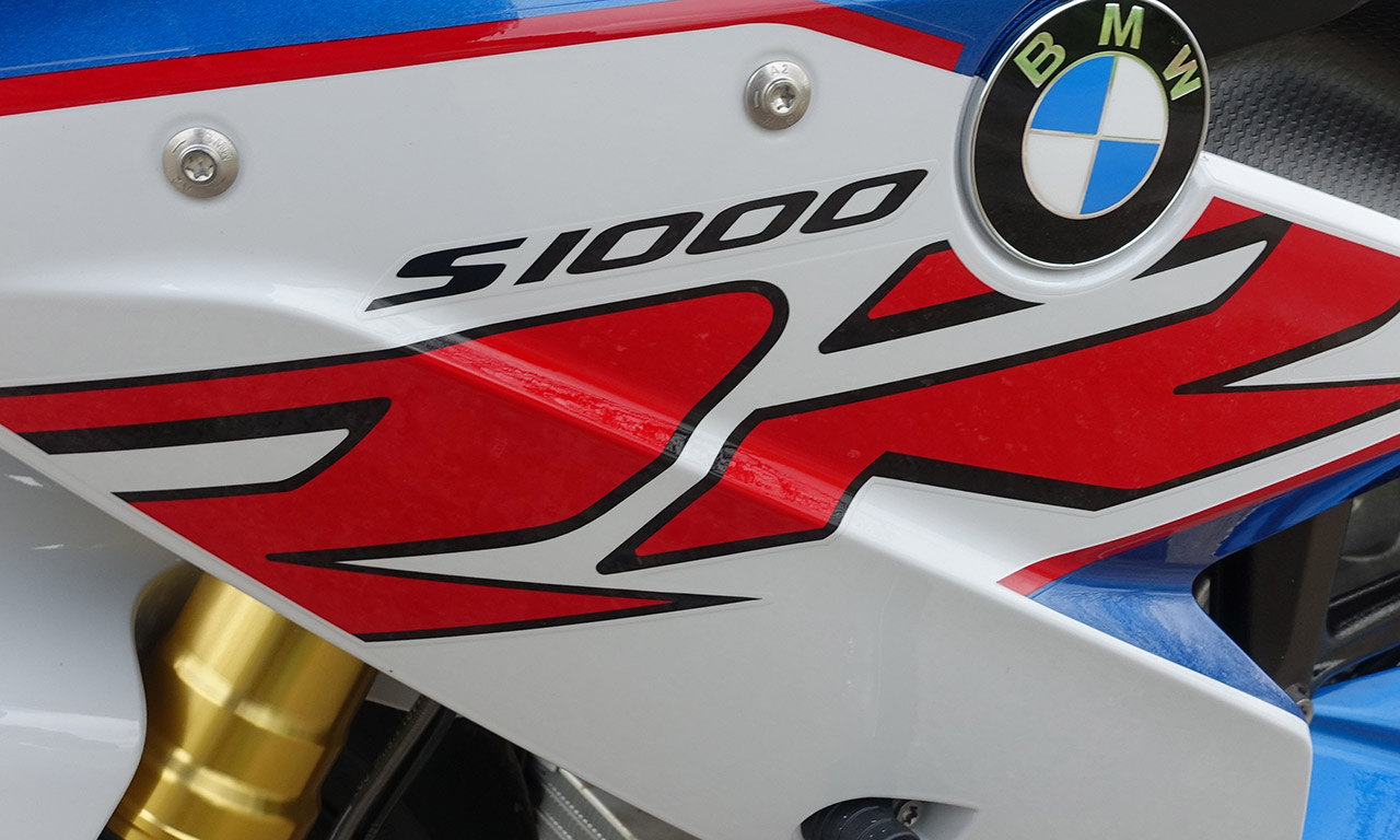logo S1000RR