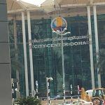 centre commercial à Doha