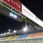 Ligne d'arrivée sur le circuit de Losail au Qatar