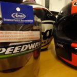Speedway toulouse : le spécialiste de l'accessoire moto
