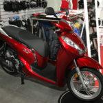 Acheter un SH300i chez VIP Moto