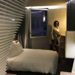 Chambre au okko hotel de Cannes