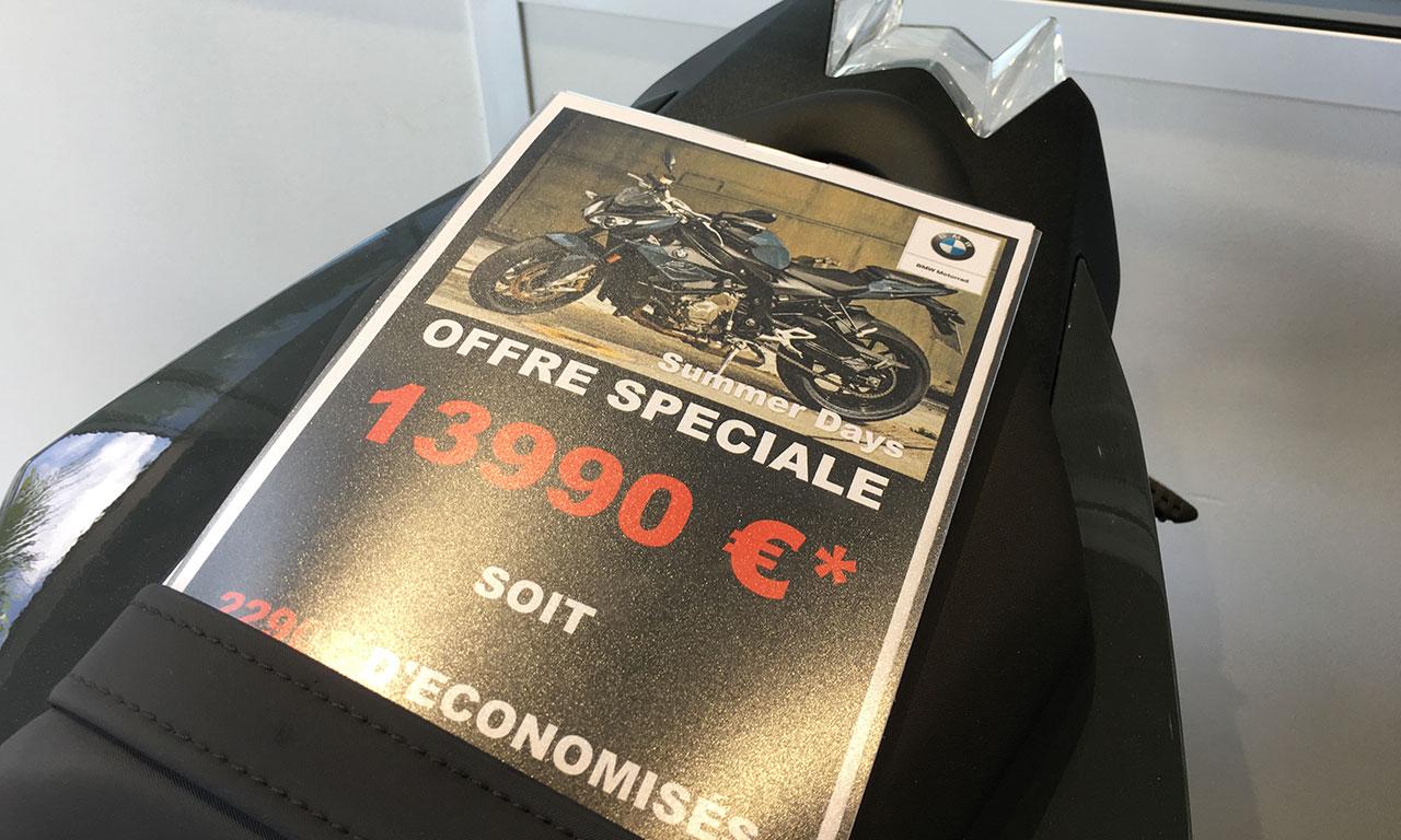 Achat S1000R : Offre spéciale